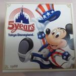 30周年ディズニーお土産_チョコクランチキュービック1988
