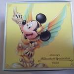 30周年ディズニーお土産_チョコクランチキュービック2000MS