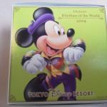 30周年ディズニーお土産_チョコクランチキュービック2004