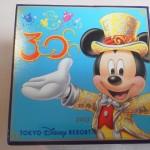 30周年ディズニーお土産_チョコクランチキュービック2013