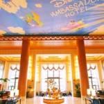 ホテル01_ディズニーホテル_ディズニーアンバサダーホテル